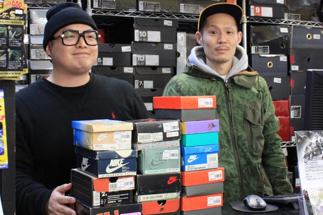skit shop sneakers japon