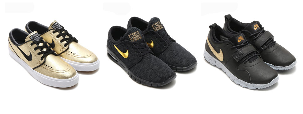 trainerendor gold pack metallic sb